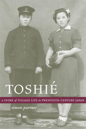 Toshié by Simon Partner