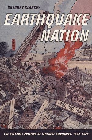 Earthquake Nation by Greg Clancey
