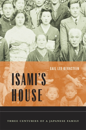 Isami's House by Gail Lee Bernstein