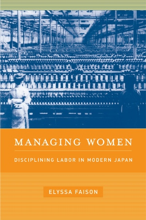Managing Women by Elyssa Faison