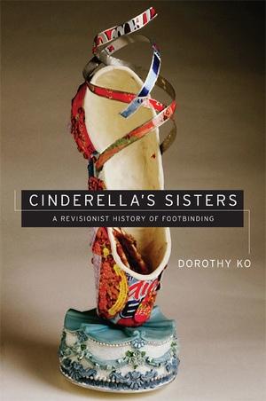 Cinderella's Sisters by Dorothy Ko