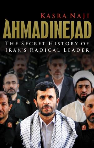Ahmadinejad by Kasra Naji