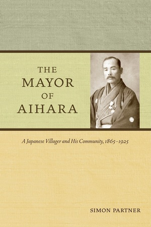 The Mayor of Aihara by Simon Partner