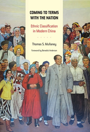 Coming to Terms with the Nation by Thomas Mullaney