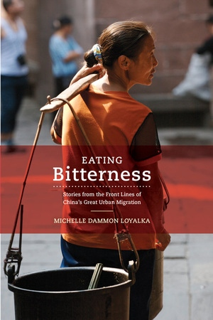 Eating Bitterness by Michelle Loyalka