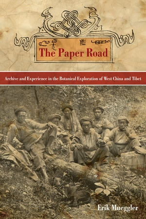 The Paper Road by Erik Mueggler