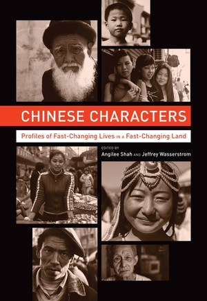 Chinese Characters by Angilee Shah, Jeffrey N. Wasserstrom