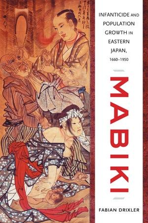 Mabiki by Fabian Drixler