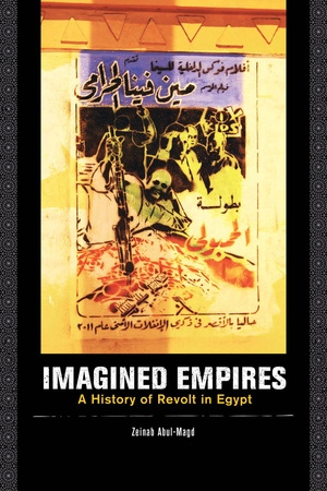 Imagined Empires by Zeinab Abul-Magd
