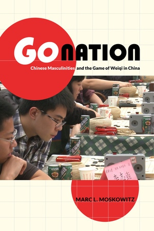 Go Nation by Marc L. Moskowitz