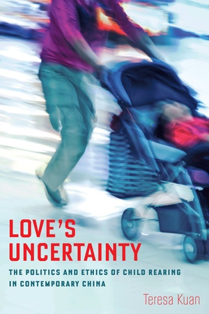 Love's Uncertainty by Teresa Kuan