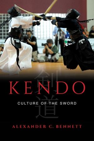 Kendo by Alexander C. Bennett