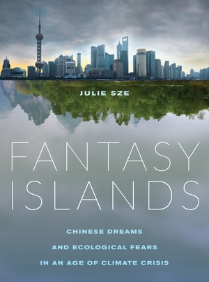 Fantasy Islands by Julie Sze