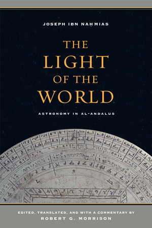 The Light of the World by Joseph ibn Nahmias