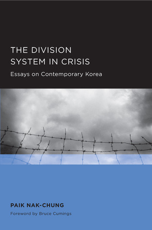 Division System in Crisis by Nak-chung Paik