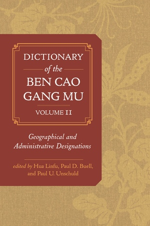 Dictionary of the Ben cao gang mu, Volume 2 by Hua Linfu, Paul D. Buell, Paul U. Unschuld