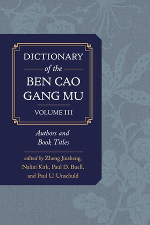Dictionary of the Ben cao gang mu, Volume 3 by Zheng Jinsheng, Nalini Kirk, Paul D. Buell, Paul U. Unschuld