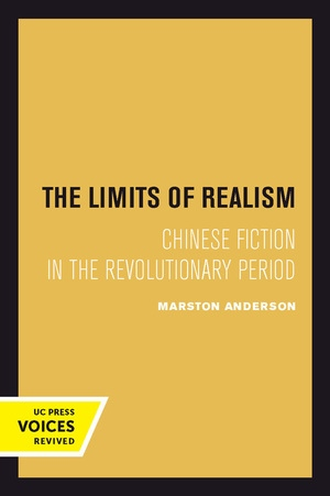 The Limits of Realism by Marston Anderson