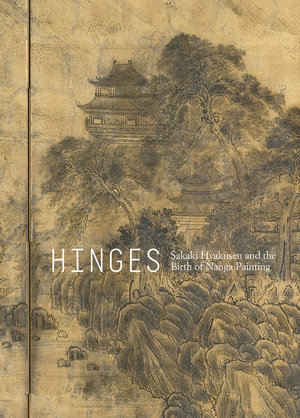 Hinges by Julia M White