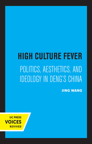 High Culture Fever by Jing Wang