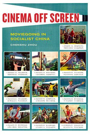 Cinema Off Screen by Chenshu Zhou