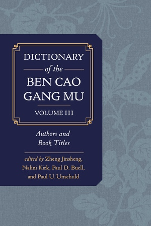 Dictionary of the Ben cao gang mu, Volume 3 by Zheng Jinsheng, Nalini Kirk, Paul D. Buell