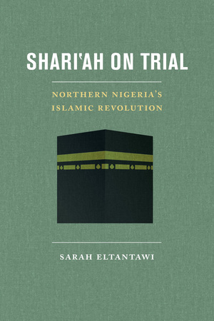 Shari'ah on Trial by Sarah Eltantawi