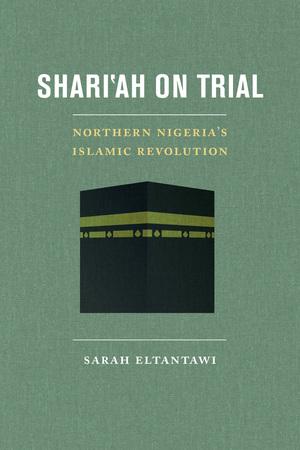 Shari'ah on Trial by Sarah Eltantawi