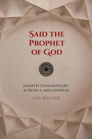 Said the Prophet of God by Joel Blecher