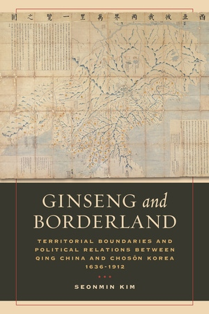 Ginseng and Borderland by Seonmin Kim