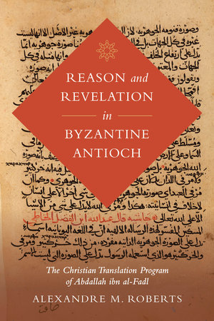 Reason and Revelation in Byzantine Antioch by Alexandre M. Roberts