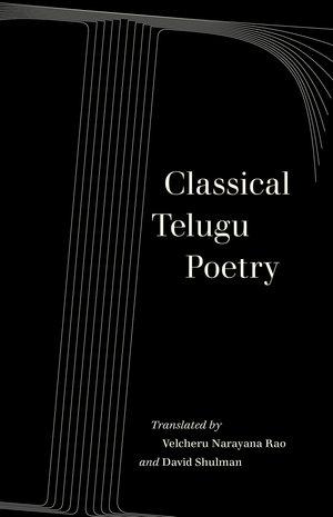 Classical Telugu Poetry by David Shulman
