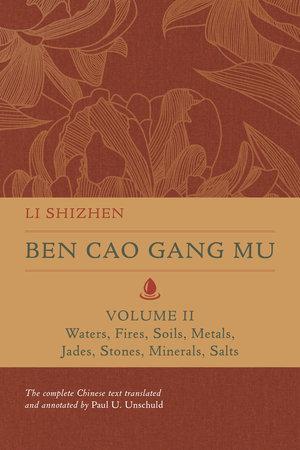 Ben Cao Gang Mu, Volume II by Li Shizhen