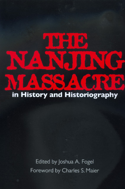 an introduction to the nanjing massacre Best dining in nanjing, jiangsu: see 4,049 tripadvisor traveler reviews of 2,755 nanjing restaurants and search by cuisine, price, location, and more.