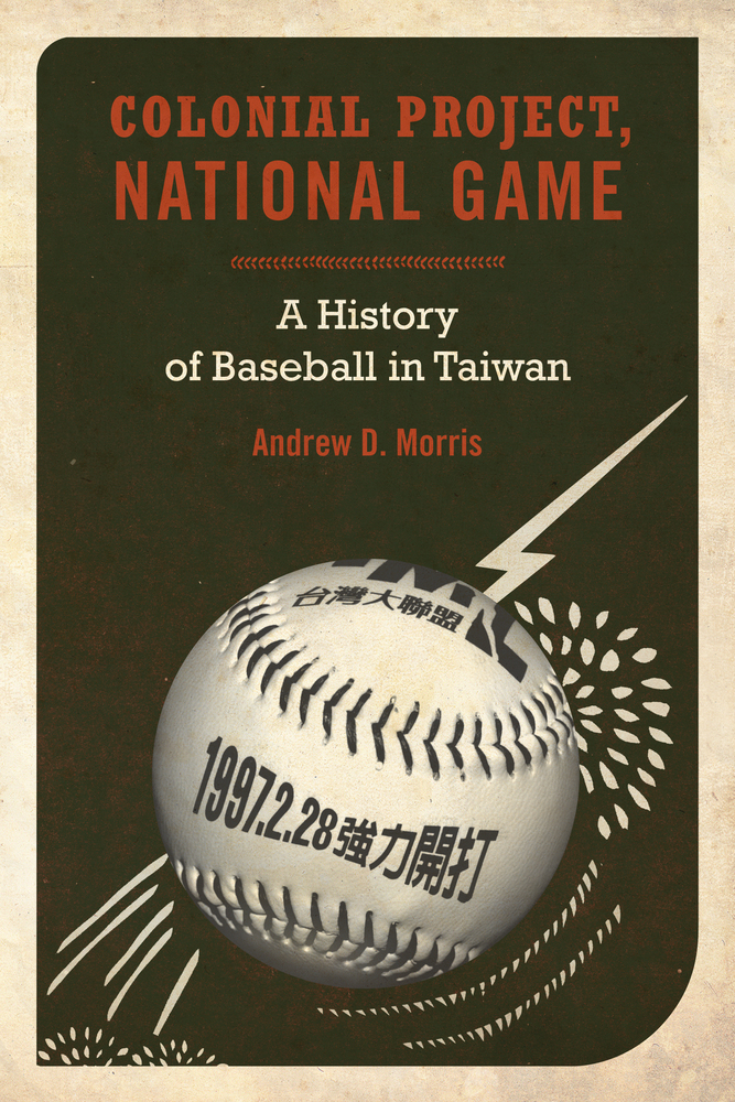 Book Cover Project : Colonial project national game andrew d morris