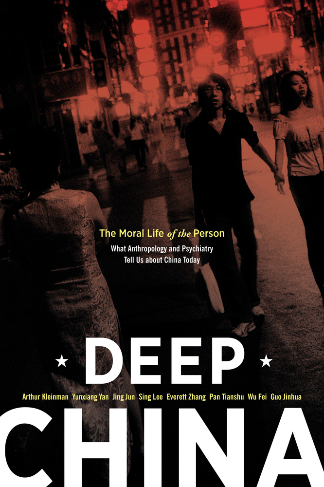 Deep china by arthur kleinman yunxiang yan jing jun paperback download cover image create a fandeluxe Image collections