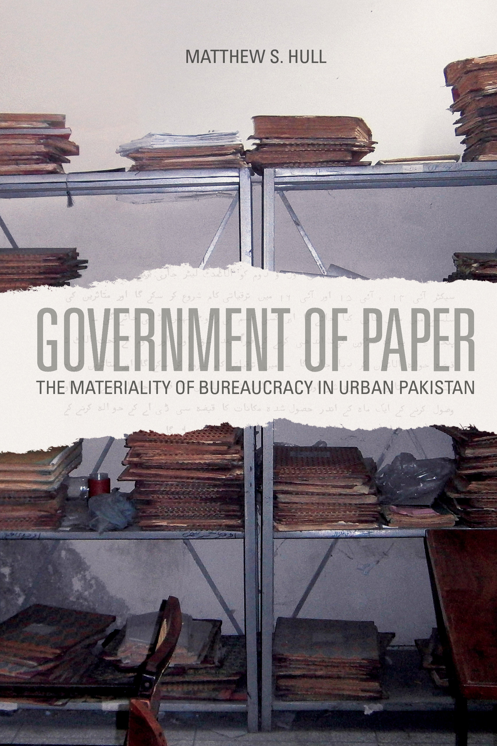 functions of government in society What is the role of government in society this has been and remains the most fundamental question in all political discussions and debates its answer determines the nature of the social.