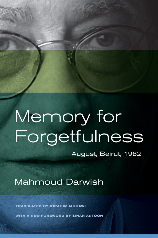 mahmoud darwish poems in arabic pdf