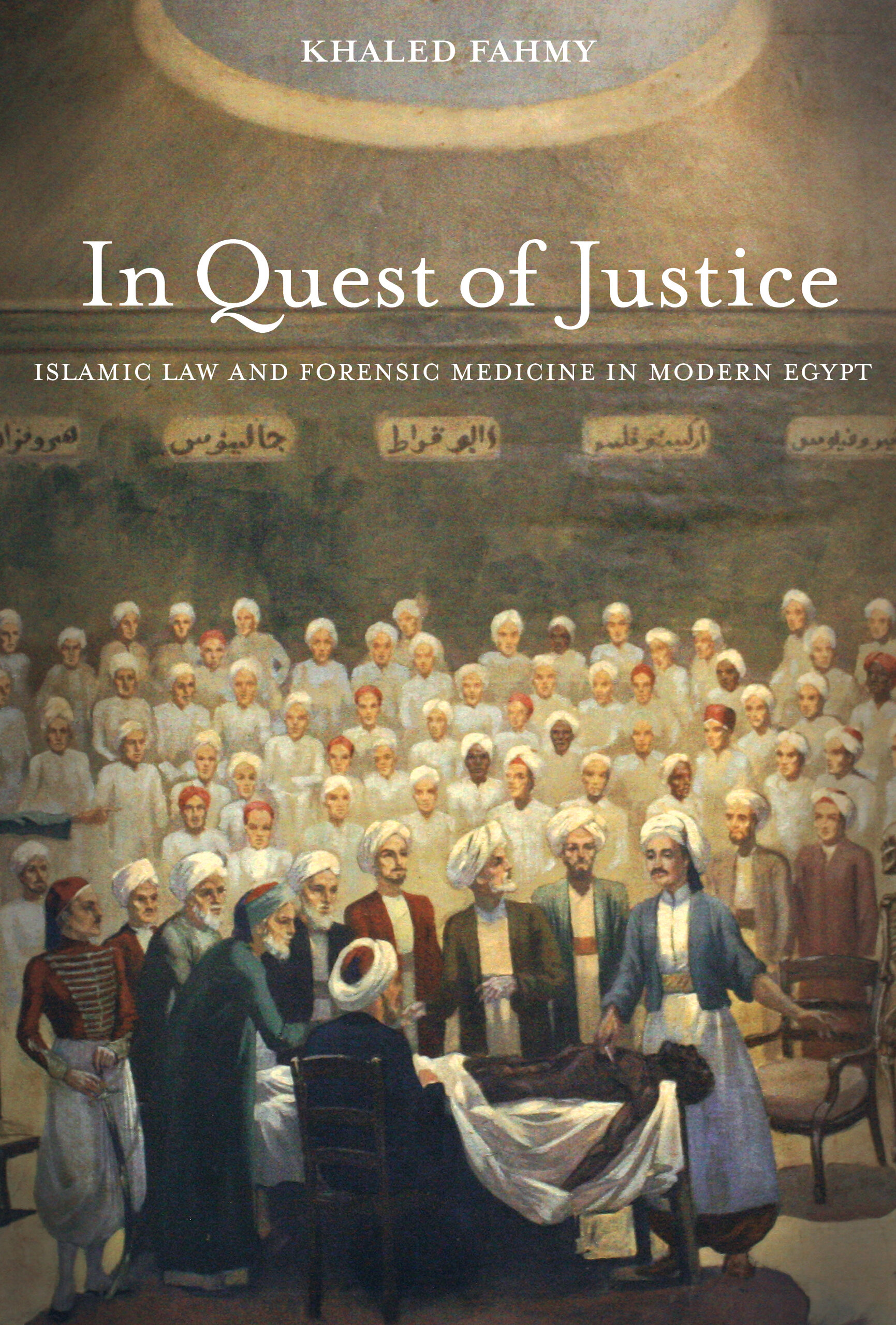 In Quest Of Justice By Khaled Fahmy Hardcover University
