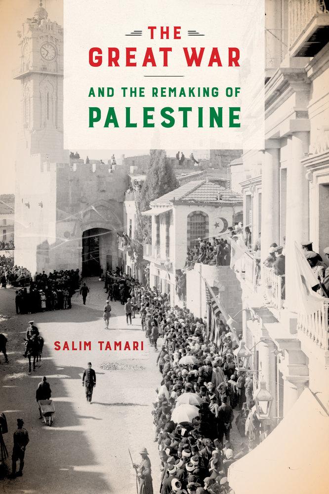 Salim Tamari book cover