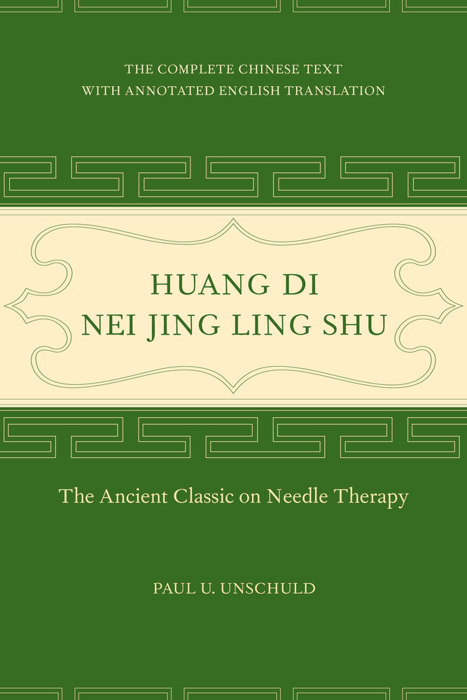 huang di nei jing complete translation pdf