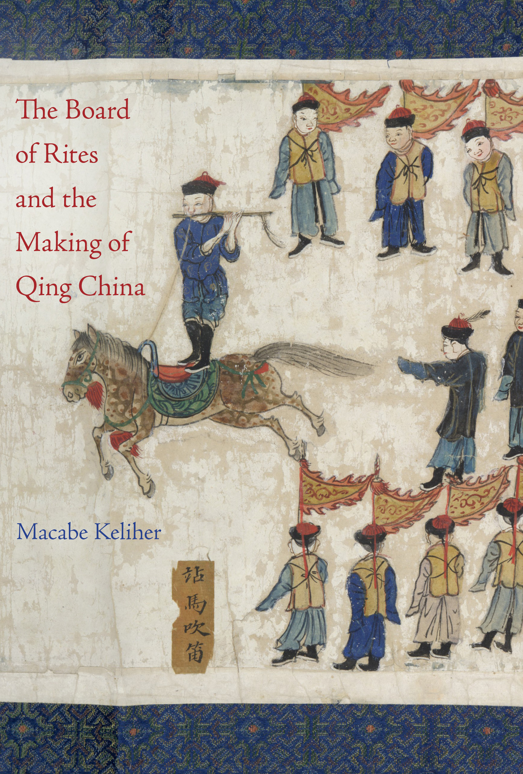 Cover | Macabe Keliher: The Board of Rites and the Making of Qing China (2019)