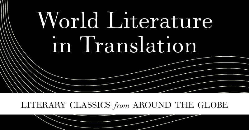 World Lit in Translation